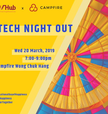 WHub x Campfire - Tech Night Out: Happiness Edition